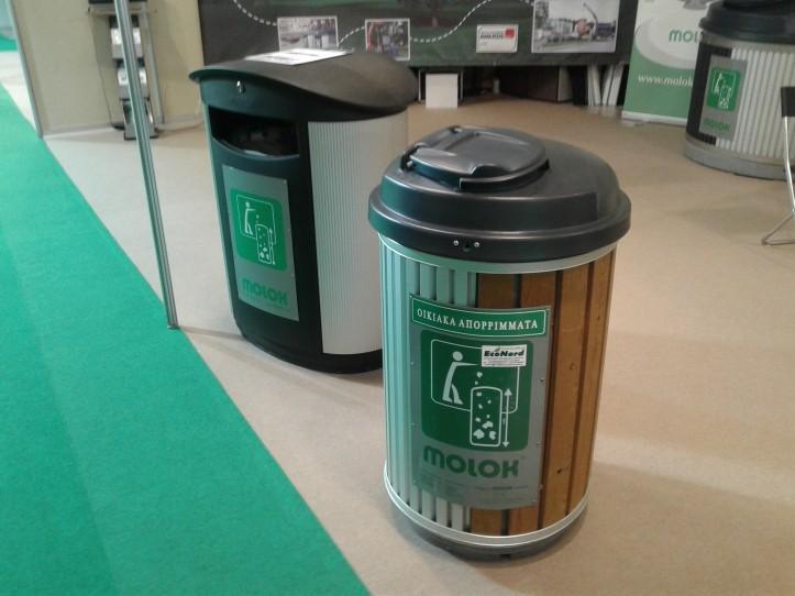 Οικιακοί κάδοι ανακύκλωσης