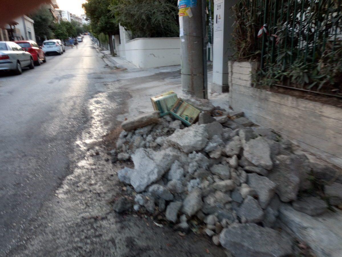 δήμος Χαϊδαρίου βλάπτει